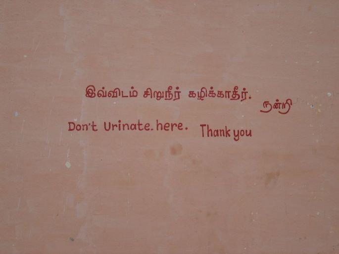 pondicherry sign